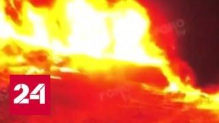 Число жертв взрыва на трубопроводе в Мексике возросло до 66 человек - Россия 24