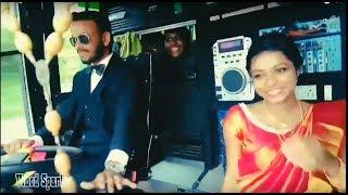 അച്ചായന്റെ അടിപൊളി കല്യാണം  - New Generation Marriage on Kerala Tourist Bus
