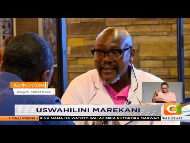 StatesOne - Uswahilini Marekani