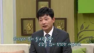 [C채널] 힐링토크 회복 206회 - 송태경 변호사 :: 뮤지컬은 복음을 싣고