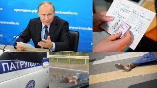 Сайт кабар   Путин КР жарандарына Россияда өз күбөлүгү менен машина айдоого уруксат берди