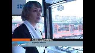Профессия - водитель трамвая