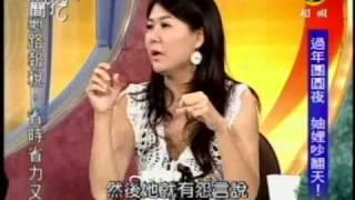 新聞挖挖哇:女人戰爭(2/8) 20090527