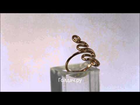 Кольцо на ногу z7339148