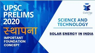 IAS Questions – Solar energy in India - Science and Technology – STHAAPNA