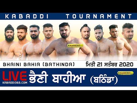 Bhaini Bahia (Bathinda) Kabaddi Tournament 21 Sep 2020
