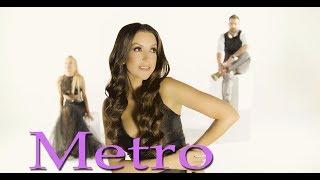 Антонина - Метро \ Antonina - Metro