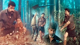 MohanLal Powerpacked Latest Action Climax Scene   Telugu Action Scenes   70MM Movies