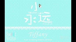 糯米团子Q 倾情献唱 《小永远》MV