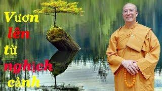 """Nghe Thầy Thái Minh Chia Sẻ """"Lá Số Tử Vi"""" CỦA MÌNH để biết được CÓ hay KHÔNG """"SỐ PHẬN"""" con người?"""