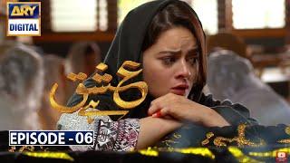 Ishq Hai Episode 6 Teaser Promo Review By Showbiz Glam