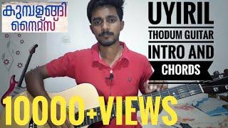 Uyiril Thodum song Guitar intro and chords| Kumbalangi Nights | Sushin shyam | Malayalam guitar |
