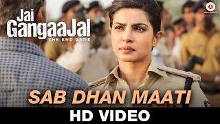 Sab Dhan Maati - Jai Gangaajal | Amruta Fadnavis   - YouTube