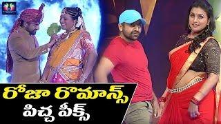Download Video Actress Roja And Sekhar Master's Romance | Latest Tollywood Gossips | Telugu Full Screen MP3 3GP MP4