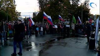В Великом Новгороде состоялся митинг в поддержку оппозиционера Алексея Навального