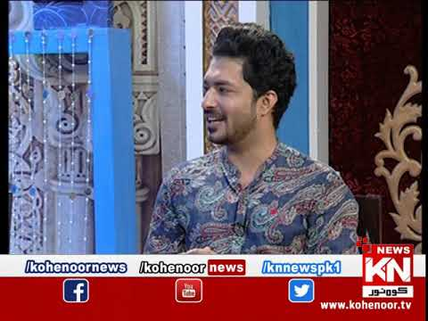 Good Morning 16 Sptember 2019 | Kohenoor News Pakistan