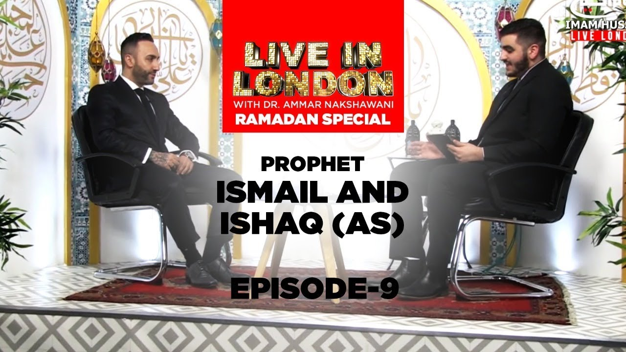Prophet Ismail and Ishaq (as) | Episode 9