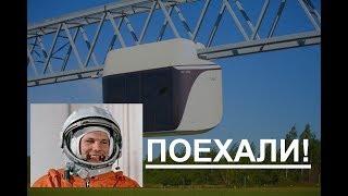 О Sky Way за 2 мин Автор Николай Соловьев