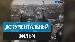 Крымский инопланетянин. Мистика Волошина. Документальный фильм