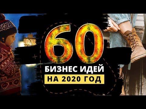Стратегии опцион 60
