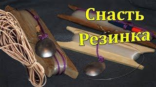 Как правильно изготовить снасть с резинки для ловли чехони