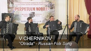 Chernikov: Otrada * Черников: Отрада ACCORDION Quartet AKKO Project Баянный квартет Russian song