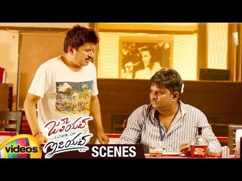 Rocket Raghava and Thagubothu Ramesh Superb Comedy   Juliet Lover of Idiot Telugu Movie Scenes
