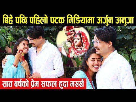 Image Rodhi Ghar (Season 3) Ep. 01| Arjun Khadka &  Anuja Pudasaini 2077-10-02