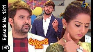 Attarintiki Daredi   16th January 2019   Full Episode No 1311   ETV Telugu