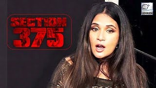 Richa Chadda Talks About The CONTROVERSY Around Section 375 | LehrenTV