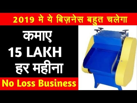 mp4 Large Business Ideas 2019, download Large Business Ideas 2019 video klip Large Business Ideas 2019