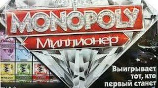 Monopoliya   Игра с выводом денег без балов!