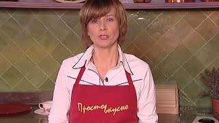 Смотреть онлайн Рецепт вкусного пирога с мясом