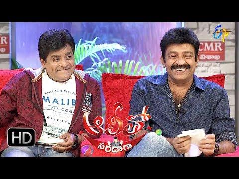 Alitho Saradaga |  30th October 2017|  Rajasekhar l Full Episode | ETV Telugu