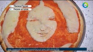 В Грузии открылась уникальная пиццерия