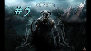 TES V Skyrim Прохождение за мага #5 (Святилище Великого древа и Логово плута)