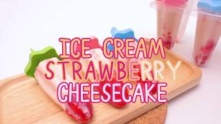 SistaCafe Channel : วิธีทำ Ice Cream Strawberry Cheesecake
