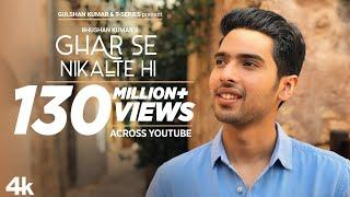 Ghar Se Nikalte Hi Song | Amaal Mallik Feat. Armaan Malik