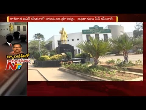 Operation JNTUK – 2 | Exposing Professors Misbehaviour with Students | Focus