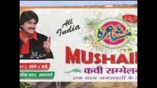 preview picture of video 'MUSHAIRA TITLE SAFAL GROUP'