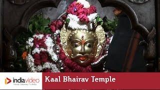 Kaal Bhairav Temple, Varanasi