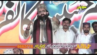 Hal E Dil Kis Ko Sunao | shahzad hanif madni