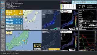 【茨城県南部】 2018年09月18日 17時11分(最大震度4)