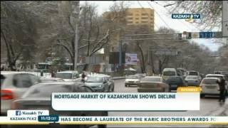 Ипотечный рынок РК сокращается - Kazakh TV