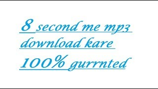 How mp3 download