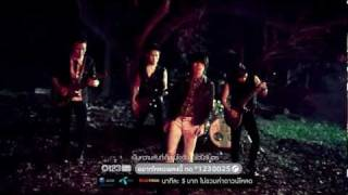 [MV] Sweet Mullet - ขอโทษในสิ่งที่เธอไม่รู้ (HD)