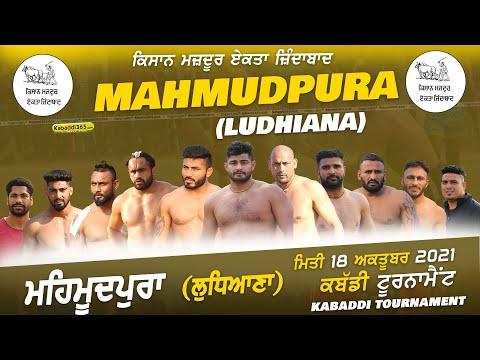 Mahmudpura (Ludhiana) Kabaddi Tournament 18 Oct 2021