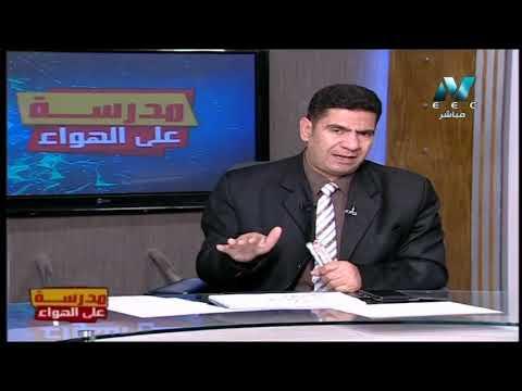 فيزياء الصف الثاني الثانوي 2020 ترم أول الحلقة 15 - اللزوجة - تقديم د/ سعد عسل