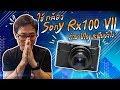 รีวิวกล้อง Sony Rx100 Vii สไตล์พี่แนตตี้ 📸