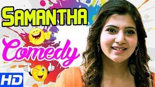Samantha | Samantha Comedy scenes | Kaththi comedy scenes | Neethane En Ponvasantham Comedy scenes